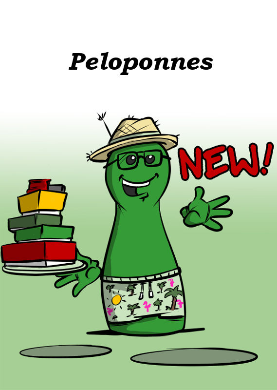 PELOPONNES WILL BE BACK IN SEPTEMBER